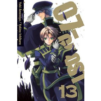 07 GHOST GN VOL 13